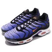 Nike 慢跑鞋 Air Max Plus OG 紫 黑 原版配色 經典款 大氣墊 復古 運動鞋 男鞋【PUMP306】 BQ4629-002