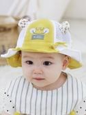 兒童帽子寶寶帽子夏季薄款防曬太陽帽男女兒童遮陽漁夫帽嬰兒涼帽防紫外線 雙12