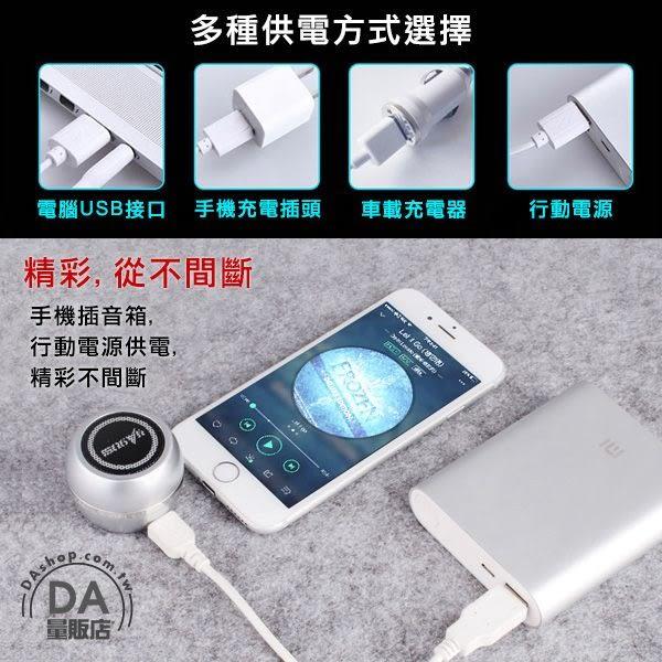 手機音響 迷你小音箱  3.5mm 即插即用 手機 平板喇叭 擴音 多色可選
