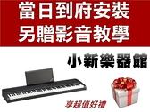 Korg B2N 88鍵 數位電鋼琴/數位鋼琴 無琴架款 另贈好禮 輕巧琴鍵設計【原廠兩年保固 】