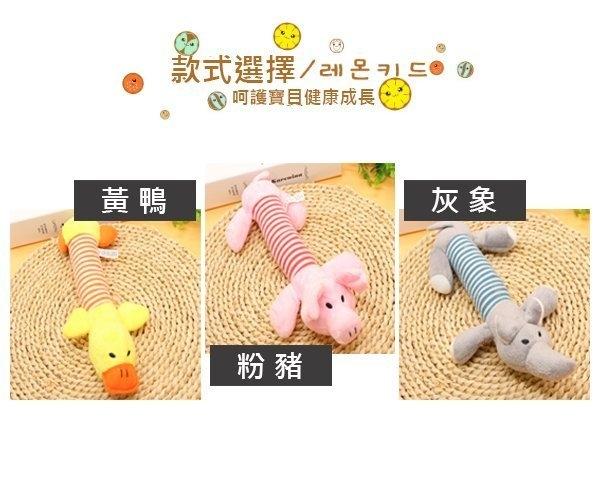 寶寶條紋動物毛絨發聲玩具 玩偶