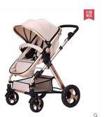 高景觀可坐可躺折疊減震嬰兒手推車