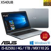 【ASUS】X540UB-0231C8250U 15.6吋i5-8250U四核MX110獨顯Win10筆電