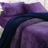 蘇活時代色織法蘭絨床包兩用被組 單人 紫色