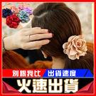 [24hr-快速出貨] 韓版 飾品 髮飾...