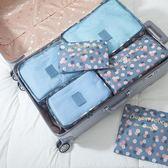 旅行收納袋行李箱衣物分裝整理袋鞋子衣服內衣收納包旅游便攜套裝   mandyc衣間