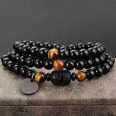 手鍊男士 韓版時尚潮人個性黑色腕飾串珠子學生青少年水晶虎眼石
