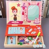 拼圖畫板兒童多功能益智玩具磁力貼【奇趣小屋】
