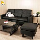 ASSARI-伊東L型獨立筒皮沙發