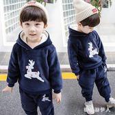 中大尺碼男童套裝 加厚加絨兩件套秋冬款新款金絲絨男童衛衣套裝1-4歲 AW10577【棉花糖伊人】