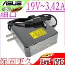 ASUS 變壓器(原廠)-華碩 19V,3.42A,65W,UX302LA,UX302LG,UX31L,UX32LN,UX32LA,UX303LA,UX303LG,E406,E406MA