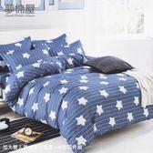 夢棉屋-台灣製造柔絲絨-加大雙人薄式床包枕套+被套四件組-星際航行