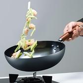 炒鍋 大鐵鍋炒鍋家用炒菜鍋老式燃氣灶適用煤氣灶專用無涂層不粘鍋 晶彩