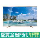CHIMEI奇美55型4K聯網液晶電視TL-55W800含配送到府+標準安裝【愛買】
