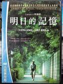 影音專賣店-P05-005-正版DVD-日片【明日的記憶】-渡邊謙 坂口憲二