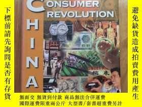 二手書博民逛書店The罕見consumer revolution consume