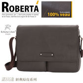 ROBERTA諾貝達斜背包包側背包公事包皮包-肩背包67218-2咖啡
