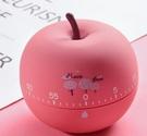 計時器 創意學生旋轉可愛時間管理器學習工作效率計時器機械提醒器定時器【快速出貨八折下殺】