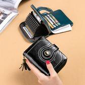 短夾錢包女短款牛皮小錢包卡包一體包多功能折疊卡位零錢b 【限時優惠】