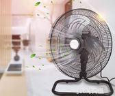 220V強力電風扇落地風扇家用電扇臺式搖頭趴地扇爬地扇大功率工業風扇qm    JSY時尚屋