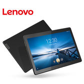 【Lenovo 聯想】Tab M10 (3G/32G) 10吋 四核心平板 黑色 TB-X605F