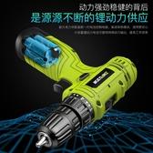 鋰電鉆充電式手電鉆小手鉆電鉆