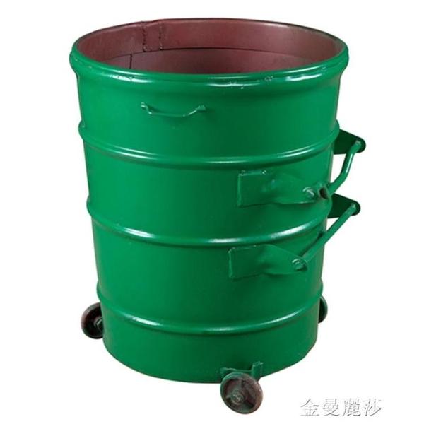 鐵垃圾桶 戶外環衛掛車大鐵桶 360L鐵制垃圾桶 市政鐵皮垃圾箱 金曼麗莎
