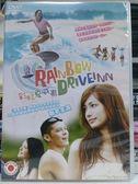 影音專賣店-G11-015-正版DVD*日片【彩虹夏威夷】-佐田真由美*安潔拉磨紀