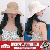 漁夫帽 雙面漁夫帽女日系大帽檐百搭防曬紫外線遮陽帽子夏韓版網紅太陽帽 6色