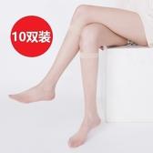 中筒絲襪防勾絲超薄中長襪子半筒隱形中筒襪