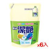 新奇潔豔漂白水補充包1600ml*6入(箱)【愛買】