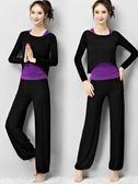 瑜伽服套裝女健身房運動瑜珈服