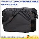 Tenba Packlite 10 BY...