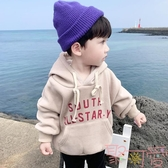 男童衛衣加絨小童冬裝寶寶上衣兒童連帽打底衫【聚可愛】