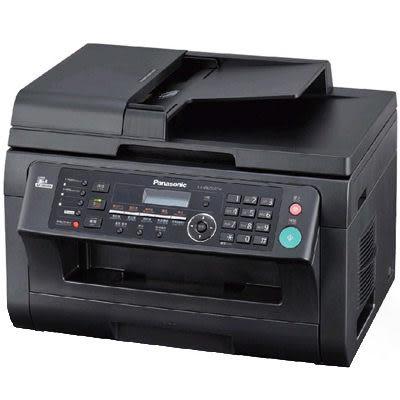 國際牌Panasonic KX-MB2025TW多功能複合事務機