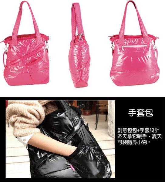 PURE PLUS 設計師款亮面羽絨創意手套包 可肩背/手提/斜背  桃紅/黑色二色