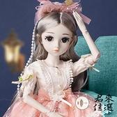芭比洋娃娃換裝仿真玩具女孩套裝大號公主大禮盒【君來佳選】