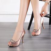 高跟鞋 魚口單鞋優雅風高跟鞋細跟防水臺水鉆裝飾女鞋子百搭 巴黎春天
