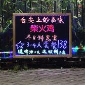LED熒光板 - 原木豪華LED熒光板30*40廣告牌實木閃光發光手寫黑板展示銀光板筆【韓衣舍】