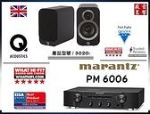 『獨家有禮 - 限時優惠』英國 Q Acoustics 3020i 書架喇叭+ MARANTZ PM6006 綜合擴大機