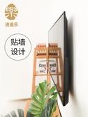 液晶電視機壁掛架支架子掛牆上通用 YYJ 快速出貨