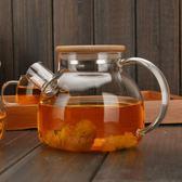 加厚大容量玻璃壺花茶壺耐高溫防爆裂冷水壺果汁壺多用可明火燒煮 聖誕交換禮物
