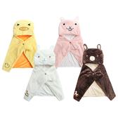 嬰兒套頭包被 抱毯 草泥馬造型羊羔絨抱被保暖披肩 披風 抱枕 男女適用 92021