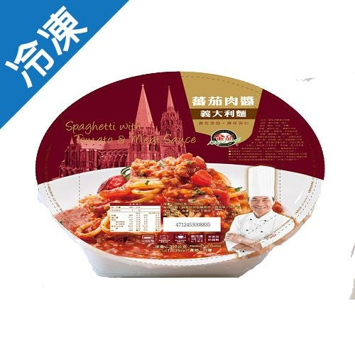 金品蕃茄肉醬義大利麵350G/盒【愛買冷凍】