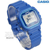 CASIO卡西歐 LA-20WH-2A 復古風百搭方形 電子錶 女錶 兒童錶 防水手錶 LED照明 藍 LA-20WH-2ADF