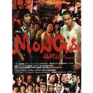 艋舺 OST 電影原聲帶CD附DVD (音樂影片購)