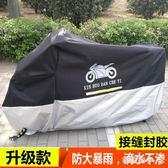 機車防護罩 防雨防曬踏板摩托車遮陽罩機車防塵隔熱通用罩子 AW6690【棉花糖伊人】