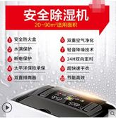 歐井OJ161E除濕機抽濕機家用工業吸濕器臥室地下室空氣乾燥抽濕器 電壓220V  極客玩家