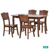 ◎實木 法式餐桌椅五件組 南洋檜木 橡膠木 NITORI宜得利家居