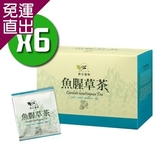 台東原生植物 魚腥草茶x6盒 (20包/盒)【免運直出】